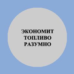 avtomal3